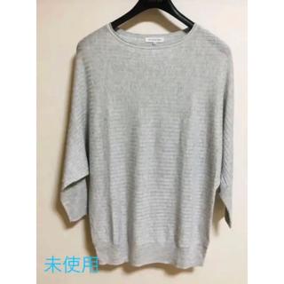 シマムラ(しまむら)のニット セーター七分袖 (ニット/セーター)
