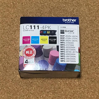 brother - ブラザーインクカートリッジ 4色