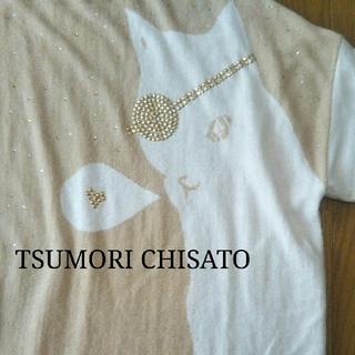 ツモリチサト(TSUMORI CHISATO)のツモリチサト ニット(ニット/セーター)