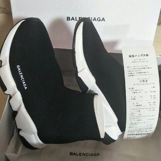 Balenciaga - BALENCIAGAのスピードトレーナー サイズ38