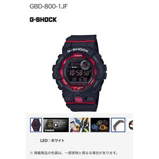 ジーショック(G-SHOCK)のG-SHOCK GBD-800 レッド(腕時計(デジタル))