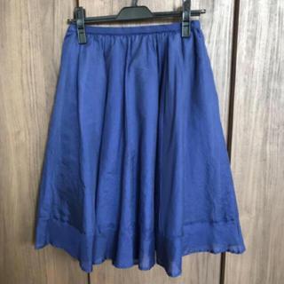 マーキュリーデュオ(MERCURYDUO)の期間限定出品 フレアスカート(ひざ丈スカート)