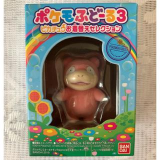 ポケモン - ポケモふどーる3 ヤドン