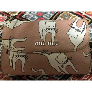 ミュウミュウ(miumiu)の【送料込】miumiu 三つ折り財布(財布)