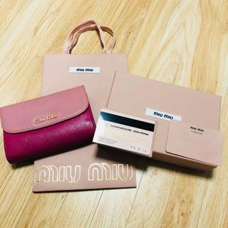 ミュウミュウ(miumiu)の送料込み☻miumiu ミュウミュウ ピンクのバイカラー お財布♡(財布)