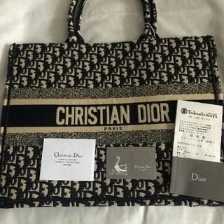 クリスチャンディオール(Christian Dior)のChristian Dior ディオール ブックトートスモール(トートバッグ)