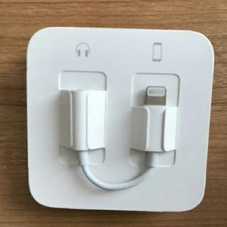 iPhone - iPhone イヤホン変換アダプター 新品未使用