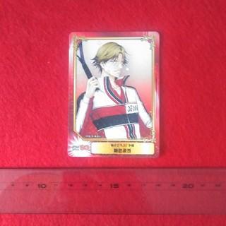シュウエイシャ(集英社)のテニスの王子様 跡部景吾 AB-TC(カード)