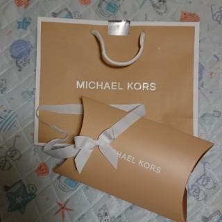 マイケルコース(Michael Kors)のMICHAEL KORS ギフトボックス(ショップ袋)