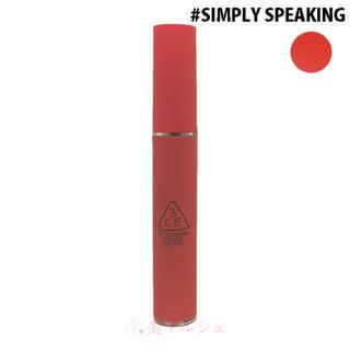 スタイルナンダ(STYLENANDA)の3CE  ベルベットリップティント#simply speaking(口紅)