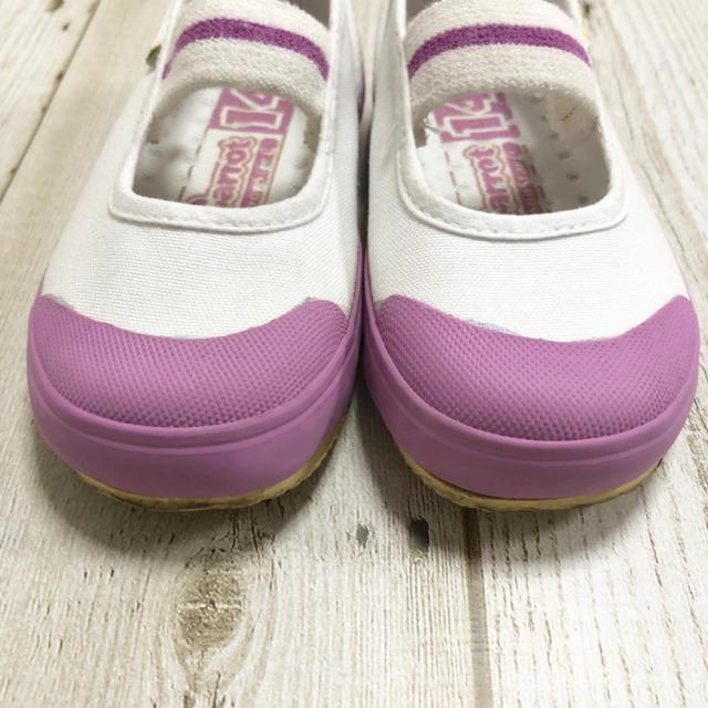 MOONSTAR (ムーンスター)のキャロット 上履き 14cm キッズ/ベビー/マタニティのベビー靴/シューズ(~14cm)(その他)の商品写真