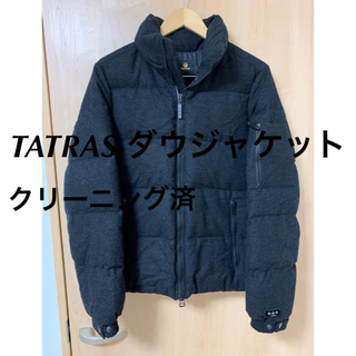 TATRAS - 【程度良】TATRAS ダウン ジャケット 2 チャコールグレー