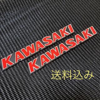 カワサキ(カワサキ)のKawasakiエンブレム⭐赤色⭐2枚セット⭐激安(パーツ)