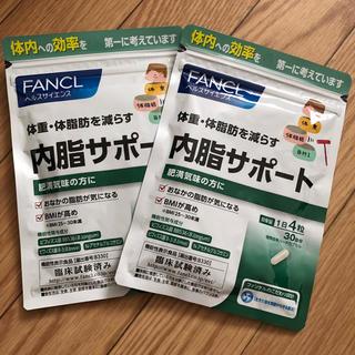 FANCL - ファンケル 内脂サポート2袋