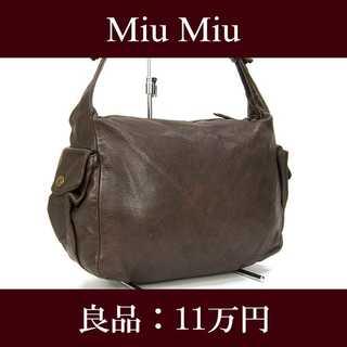ミュウミュウ(miumiu)の【限界価格・送料無料・良品】ミュウミュウ・ショルダーバッグ(X035)(ショルダーバッグ)