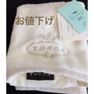 トッカ(TOCCA)の新品未使用 TOCCA タオル(タオル/バス用品)