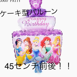 Disney - プリンセスバルーン