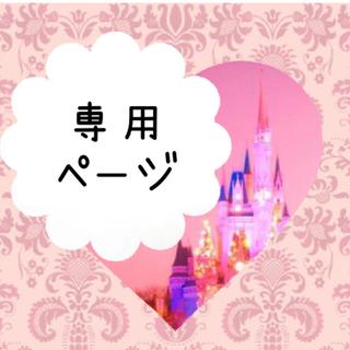 【ピンク】ゴム付きカラフル編み込みウイッグ ポニーテールホルダー