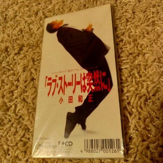 Oh!Yeah!/「ラブ・ストーリーは突然に」(ポップス/ロック(邦楽))