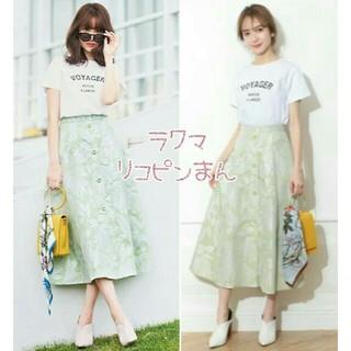 リランドチュール(Rirandture)の新品 Rirandture♡19SS ラメリーフジャガードスカート(ロングスカート)