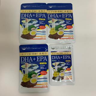 《未開封品》DHA+EPA 約1ヶ月分×3袋 + おまけ約10日分(その他)