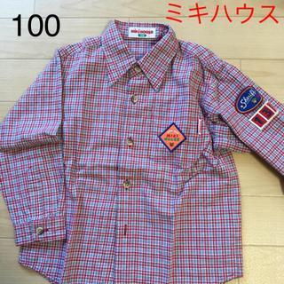 ミキハウス(mikihouse)のミキハウス チェックシャツ100(ブラウス)