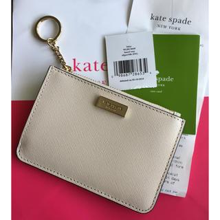 ケイトスペードニューヨーク(kate spade new york)のケイトスペード コイン&カードケース(コインケース)
