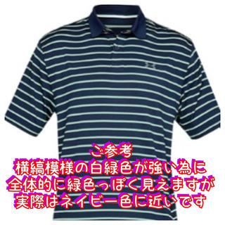 アンダーアーマー(UNDER ARMOUR)のアンダーアーマー半袖 ポロシャツ(ポロシャツ)