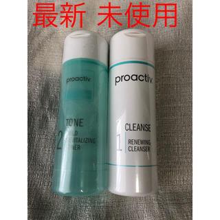 proactiv - 未使用 プロアクティブ 洗顔 化粧水 2本セット 国内正規品