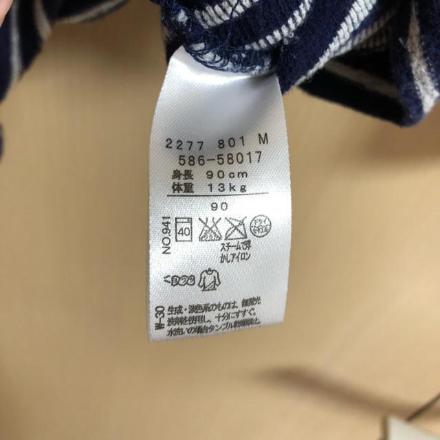3can4on(サンカンシオン)の90 女児 ワンピース キッズ/ベビー/マタニティのキッズ服 女の子用(90cm~)(ワンピース)の商品写真