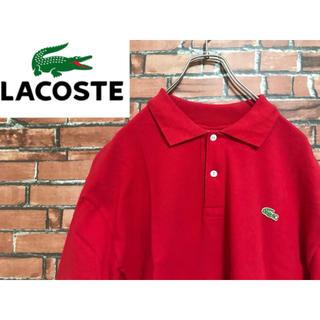 LACOSTE - ラコステ LACOSTE ワンポイント ロゴ ポロシャツ 赤 XL