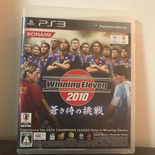 コナミ(KONAMI)のワールドサッカー ウイニングイレブン 2010 蒼き侍の挑戦 【PS3】(家庭用ゲームソフト)