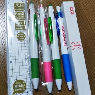 ぺんてる - 三色ボールペン 定規 全てセット 新品