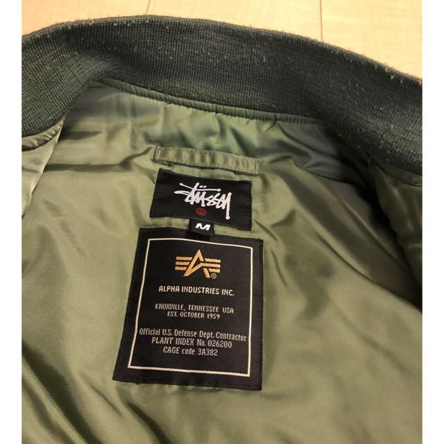 STUSSY(ステューシー)のステューシー アルファ MA-1 ジャケット レアモデル メンズのジャケット/アウター(フライトジャケット)の商品写真