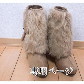 ユメテンボウ(夢展望)のブーツ(ブーツ)