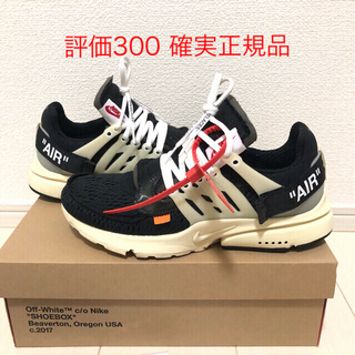 ナイキ(NIKE)のTHE 10 NIKE AIR PRESTO OFF-WHITE(スニーカー)