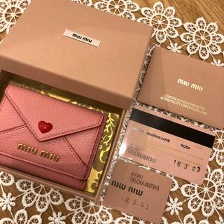 ミュウミュウ(miumiu)のミュウミュウ 三つ折り財布(財布)