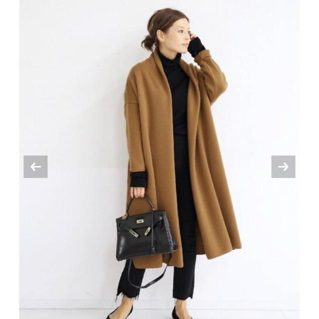 DEUXIEME CLASSE(ドゥーズィエムクラス)のスムースニットガウンコート レディースのジャケット/アウター(ガウンコート)の商品写真