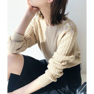 IENA -  IENA【イエナ】☆ミニケーブル 肩ボタンプルオーバー 新品ベージュ
