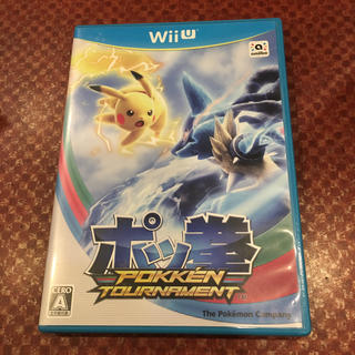 ウィーユー(Wii U)のポッ拳(家庭用ゲームソフト)