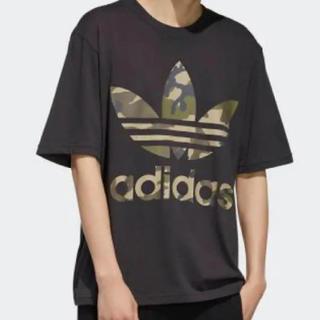 adidas - 新品 O/XL アディダス オリジナルス CAMO OS TEEロゴ Tシャツ