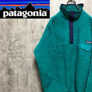 パタゴニア(patagonia)の【激レア】パタゴニア☆USA製シンチラスナップTフリースジャケット 90s(ブルゾン)