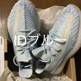 アディダス(adidas)のYEEZY BOOST 350 V2 イージーブースト クラウド 白  25(スニーカー)