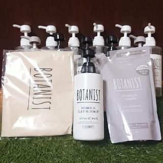 ボタニスト(BOTANIST)のボタニスト空ボトル大量+シャンプー詰替え+トートバッグ まとめ売り  (シャンプー)