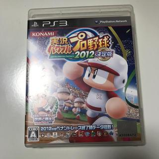 コナミ(KONAMI)の実況パワフルプロ野球2012決定版 PS3版(家庭用ゲームソフト)