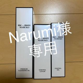 マルコ(MARUKO)のNarumi様専用☆MARUKOミモア3点セット(化粧水 / ローション)