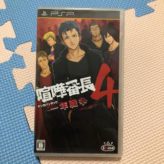 プレイステーション(PlayStation)の喧嘩番長4〜一年戦争〜(携帯用ゲームソフト)