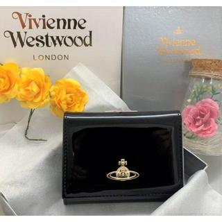 Vivienne Westwood - 【ヴィヴィアンウエストウッド】正規品 折財布 黒 エナメル がま口