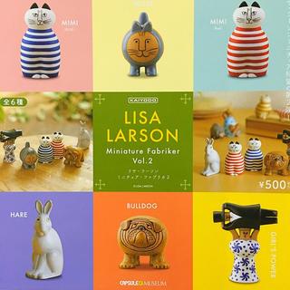 リサラーソン(Lisa Larson)のリサラーソン ミニチュア・ファブリカ Vol.2 全6種 ガチャ フィギュア(その他)