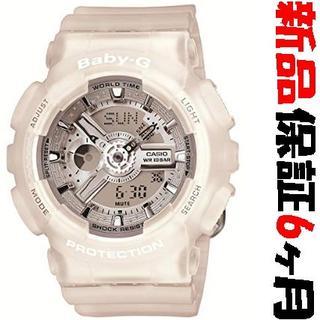 カシオ(CASIO)のc02 BA-110-7A2JF 新品 カシオ Baby-G(腕時計)